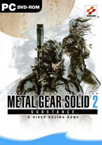 Metal Gear Solid 2: Substance (2003) plakat