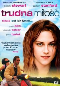 Trudna miłość (2007) plakat