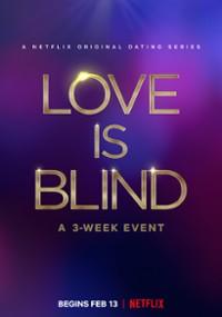 Miłość jest ślepa (2020) plakat