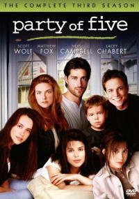 Ich pięcioro (1994) plakat