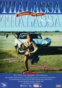 Thalassa, Thalassa (1994) plakat