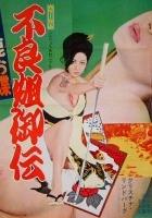 Furyô anego den: Inoshika Ochô (1973) plakat