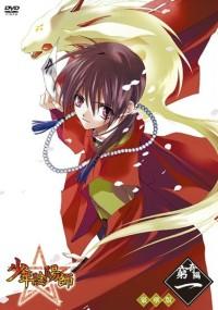 Shōnen Onmyōji (2006) plakat