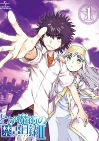 Toaru Majutsu no Index II (2010) plakat