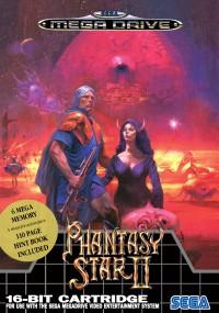 Phantasy Star II: Kaerazaru Toki no Owari ni (1989) plakat
