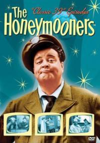 The Honeymooners (1952) plakat