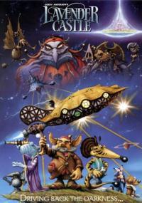 Lawendowy Zamek (1999) plakat