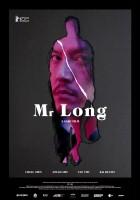 Pan Long