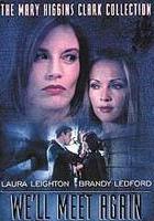 Przyjdź i mnie zabij (2002) plakat