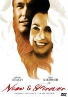 Nic nas nie rozdzieli (2002)