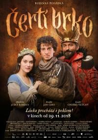 Magiczne pióro (2018) plakat