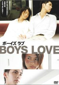 Boys Love (2006) plakat