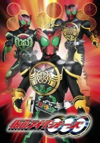 Kamen Rider OOO (2010) plakat