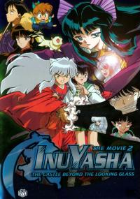 Inuyasha - Kagami no naka no mugenjou
