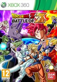Dragon Ball Z: Battle of Z (2014) plakat