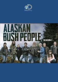 Klan z Alaski (2014) plakat
