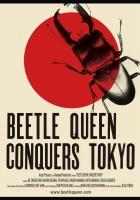 plakat - Królowa żuków podbija Tokio (2009)