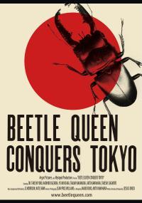 Królowa żuków podbija Tokio (2009) plakat