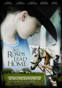 Wszystkie drogi prowadzą do domu
