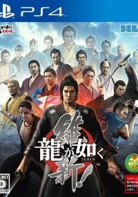 Yakuza: Ishin! (2014) plakat