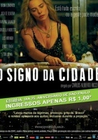 plakat - O Signo da Cidade (2007)