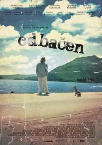 Odbacen: The Reject (2006) plakat