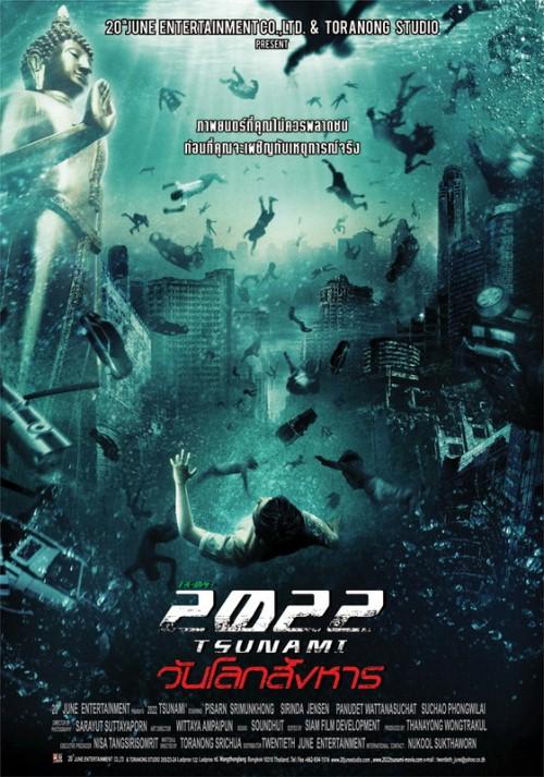 Tsunami 2022