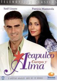 Acapulco, cuerpo y alma (1995) plakat