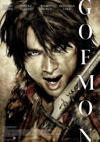 Goemon (2009) plakat