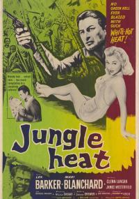 Jungle Heat (1957) plakat
