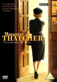 Margaret Thatcher (2008) plakat