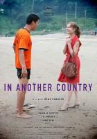 plakat - W innym kraju (2012)