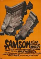 plakat - Samson (1961)