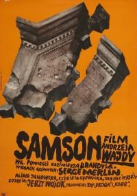 Samson (1961) plakat