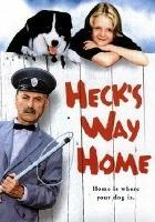 Tropem Hecka (1996) plakat