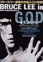Bruce Lee in G.O.D.: Shibôteki yûgi (2000) plakat