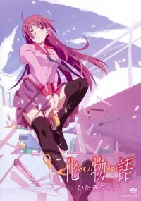 Bakemonogatari (2009) plakat