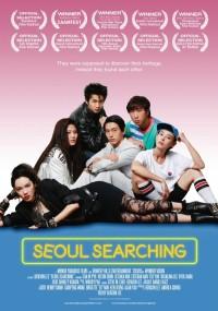 Seo-ul seo-ching (2015) plakat