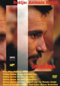 Sve džaba (2006) plakat