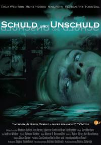 Schuld und Unschuld (2007) plakat