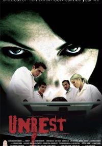 Prosektorium (2006) plakat