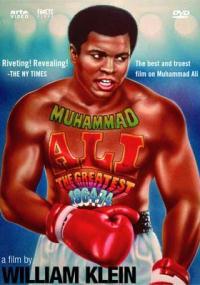 Muhammad Ali, the Greatest (1969) plakat