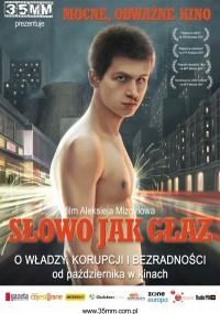 Słowo jak głaz (2007) plakat