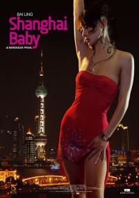 Shanghai Baby (2007) plakat