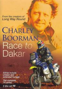 Wyścig do Dakaru (2006) plakat