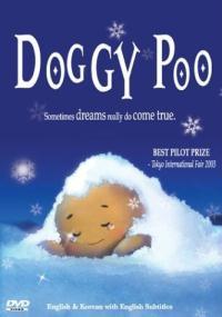 Doggy Poo!