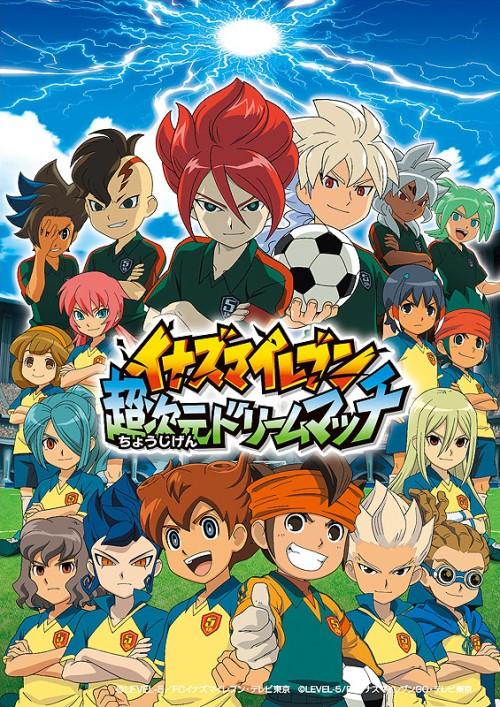 Inazuma Eleven: Chōjigen Dream Match