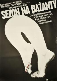 Sezon na bażanty (1985) plakat