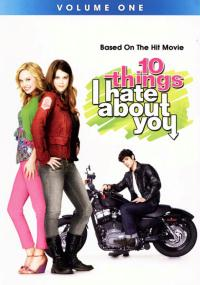 Zakochana złośnica (2009) plakat