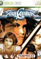 SoulCalibur (1999) plakat